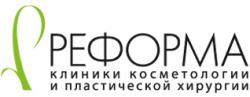Сеть клиник «Реформа»
