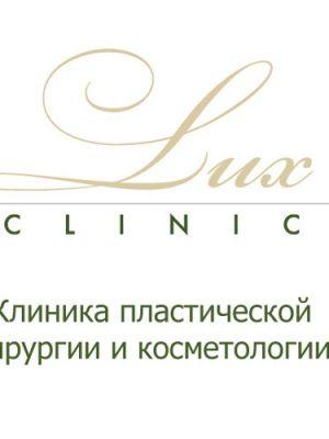 «Люкс Клиника»