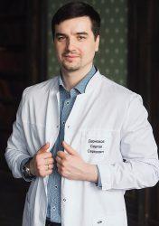 Дерновой Сергей Сергеевич