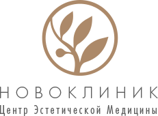 Клиника «Новоклиник»