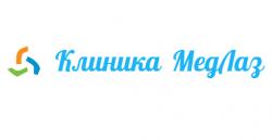Клиника «МедЛаз»