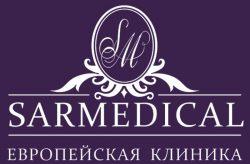 Медицинский центр Sarmedical