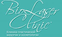 Клиника Bio Laser Clinic