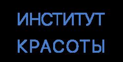 лого временный.png